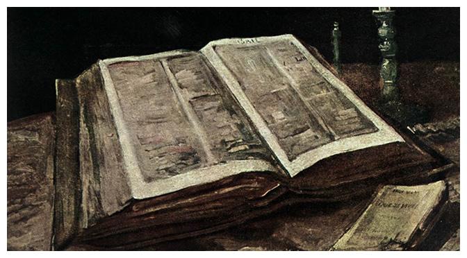 Utilidade das obscuridades da Bíblia